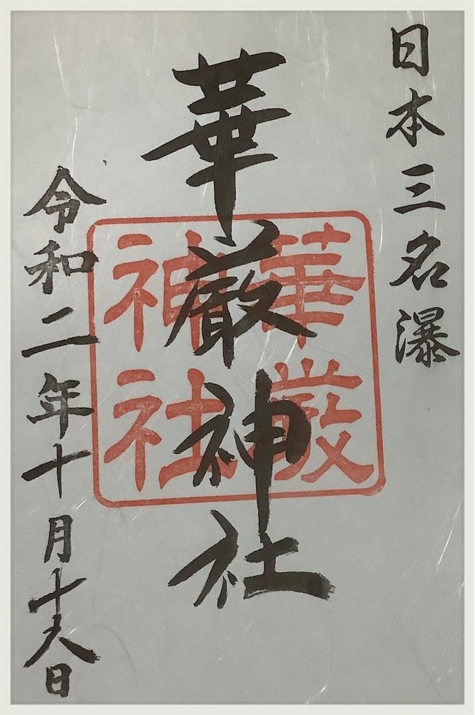 f:id:hachiburo:20201125163550j:image