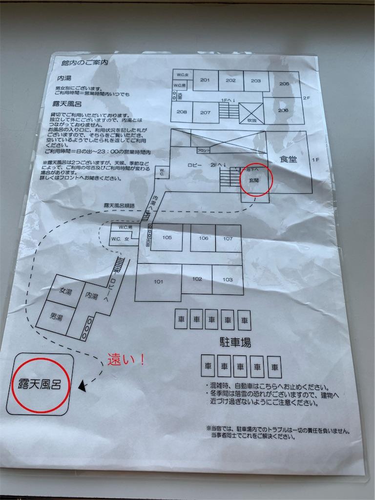 f:id:hachiburo:20201128175828j:image