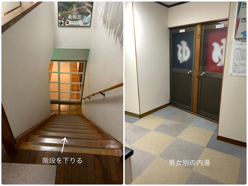 f:id:hachiburo:20201128182034j:image