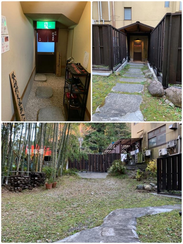 f:id:hachiburo:20201215075501j:image