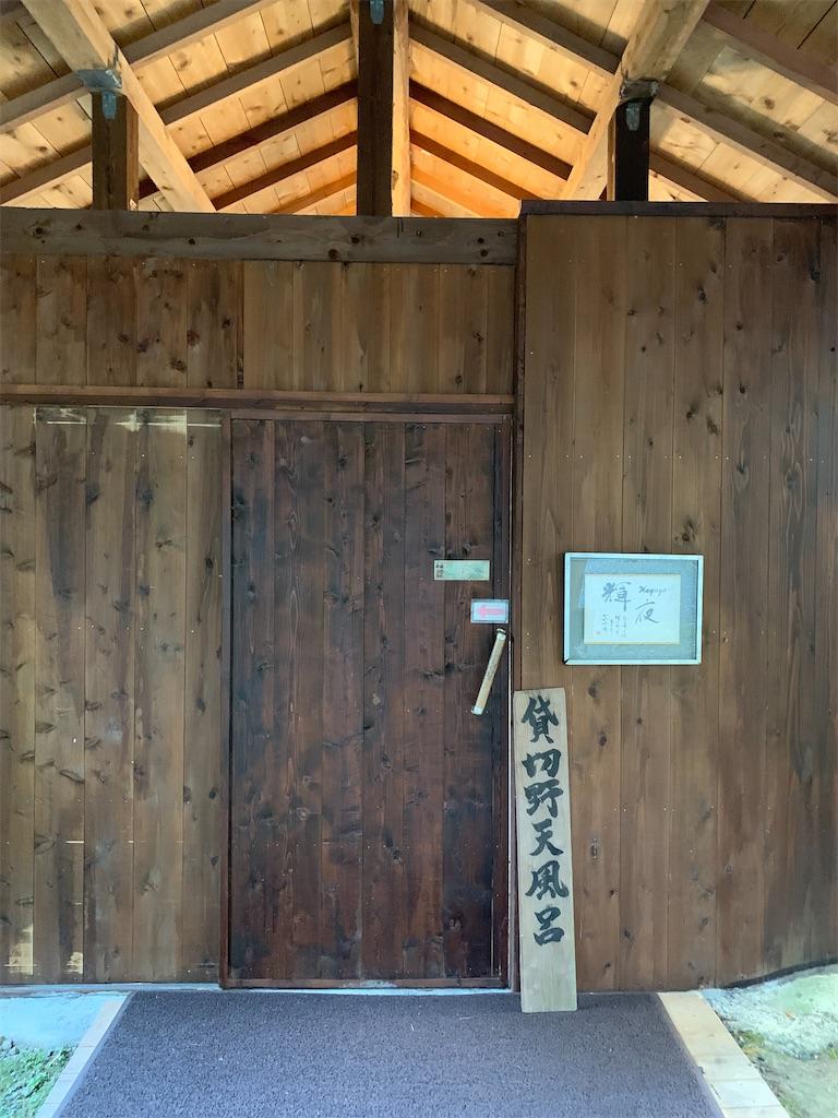 f:id:hachiburo:20201215122849j:image