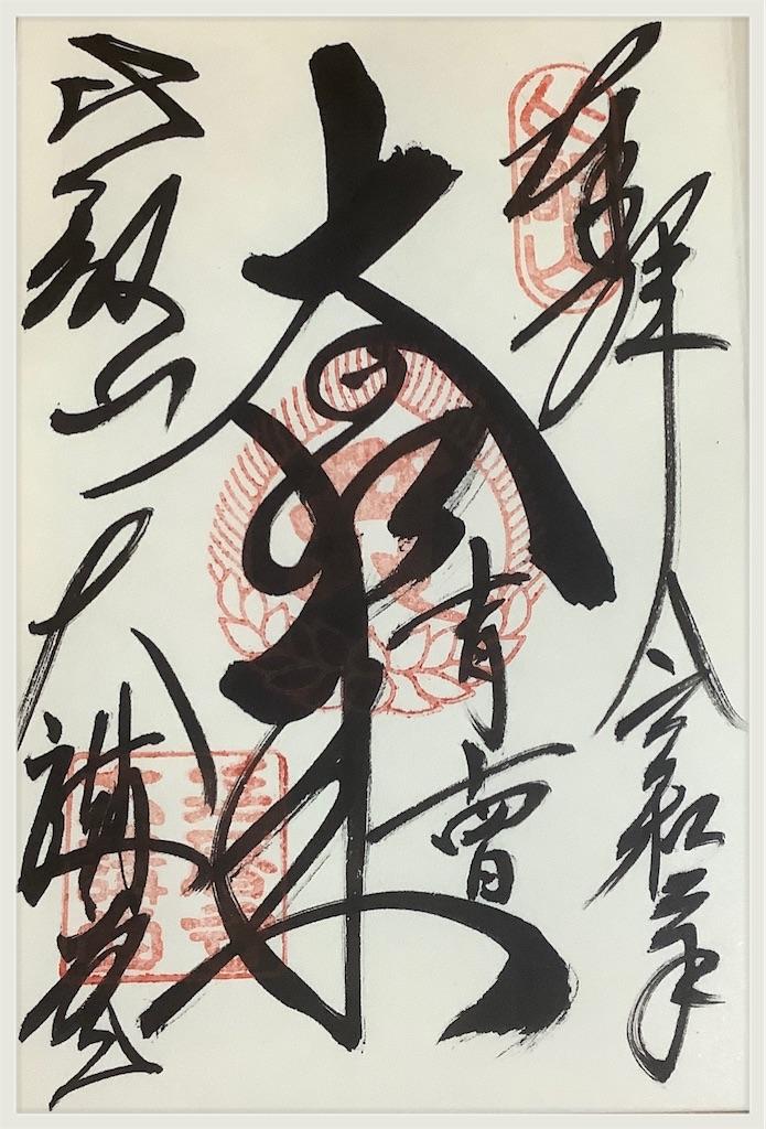 f:id:hachiburo:20210118161542j:image
