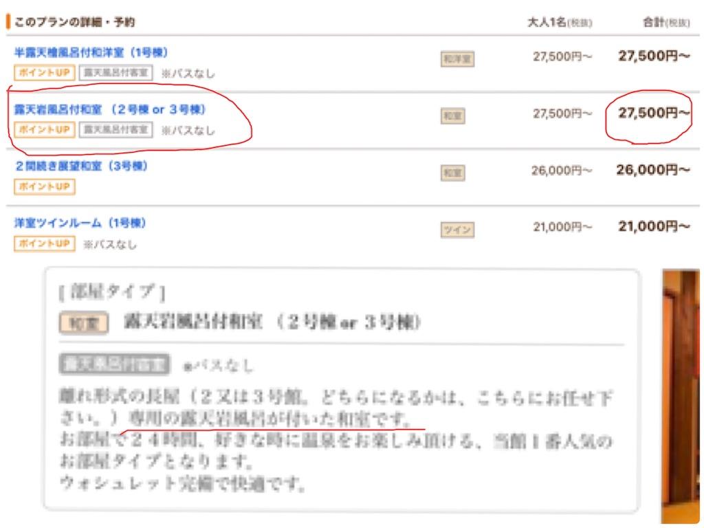 f:id:hachiburo:20210212141057j:image