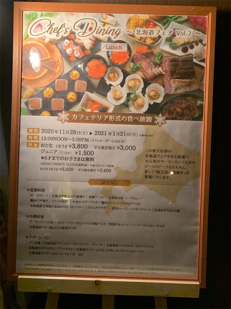 f:id:hachiburo:20210219205533j:image