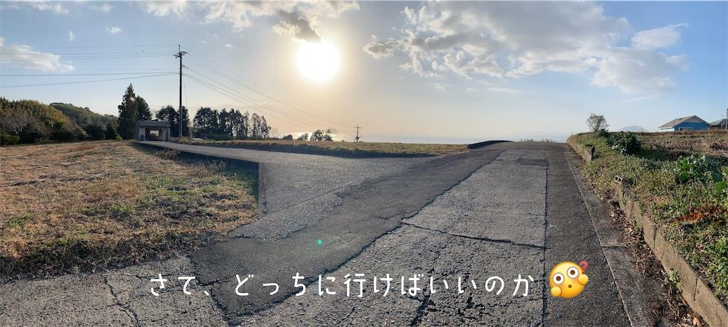 f:id:hachiburo:20210222183141j:image