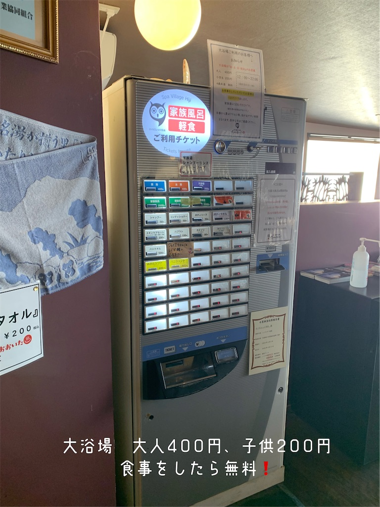 f:id:hachiburo:20210222183834j:image