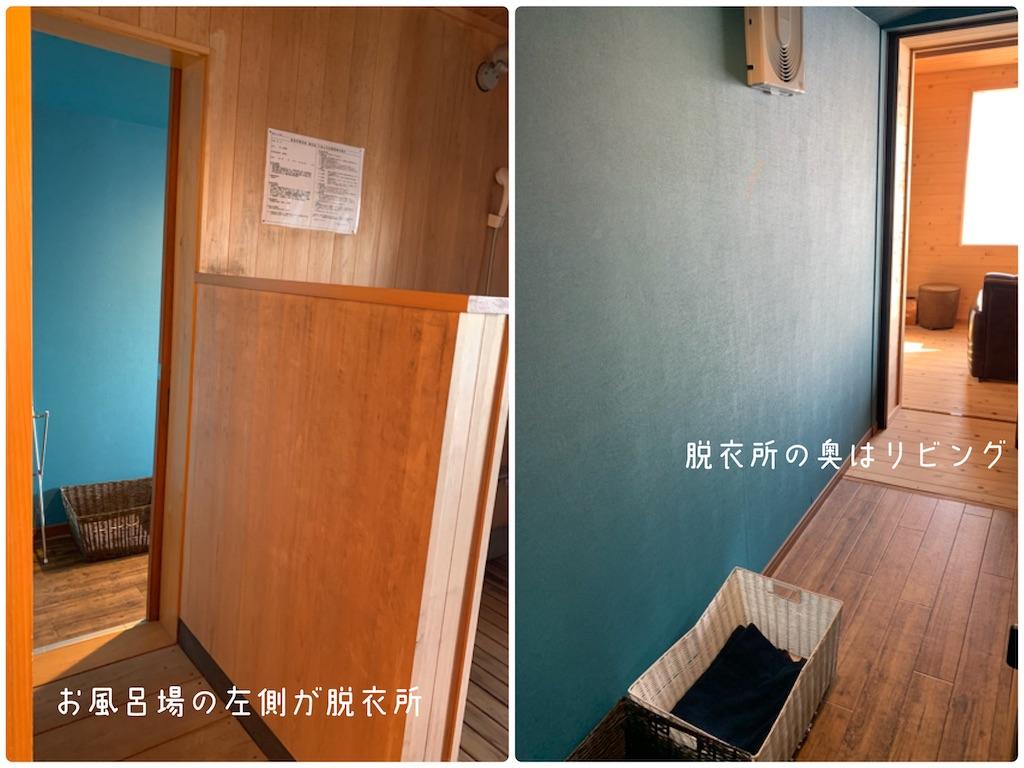 f:id:hachiburo:20210222185435j:image