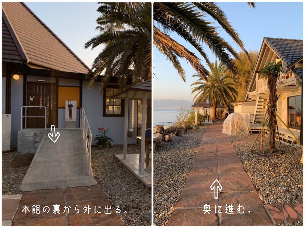f:id:hachiburo:20210222191634j:image