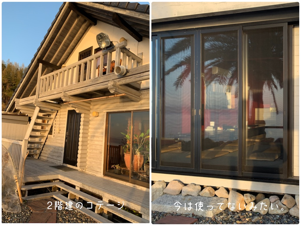 f:id:hachiburo:20210222191658j:image