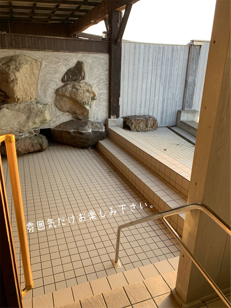 f:id:hachiburo:20210222191939j:image