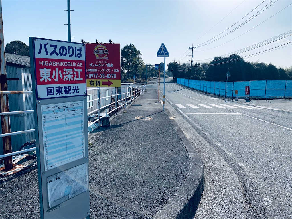 f:id:hachiburo:20210222204416j:image