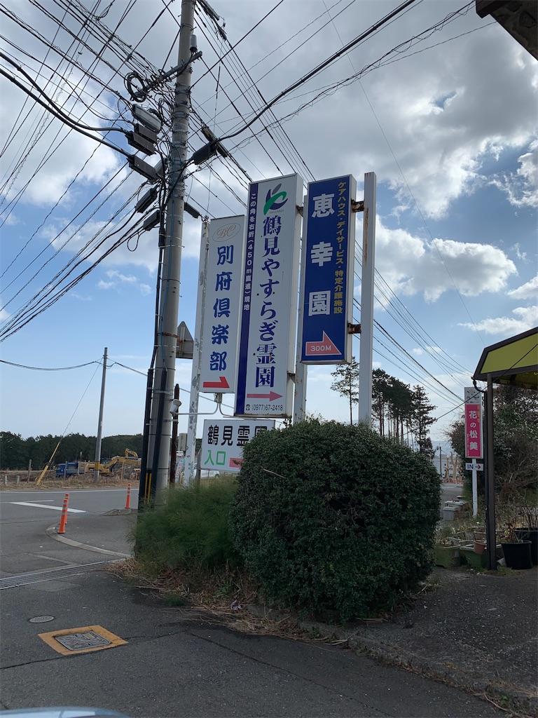 f:id:hachiburo:20210227152619j:image