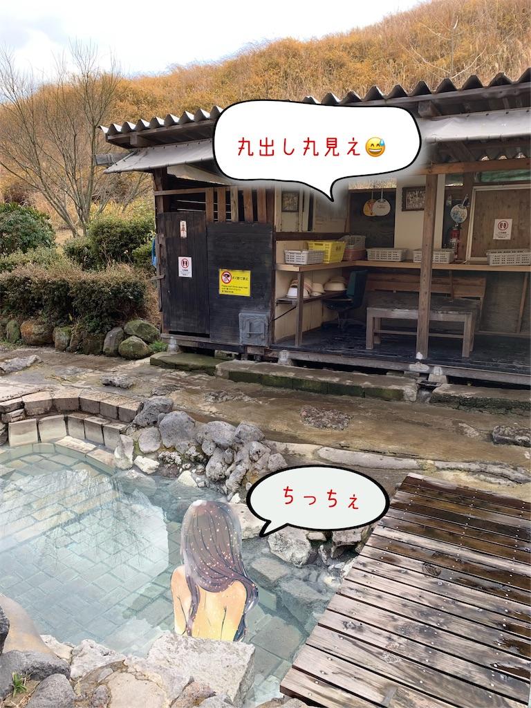 f:id:hachiburo:20210227160146j:image