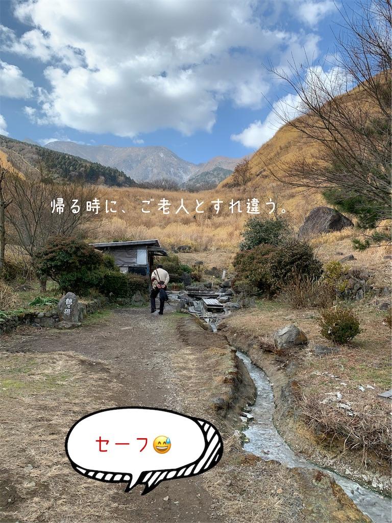 f:id:hachiburo:20210227162537j:image