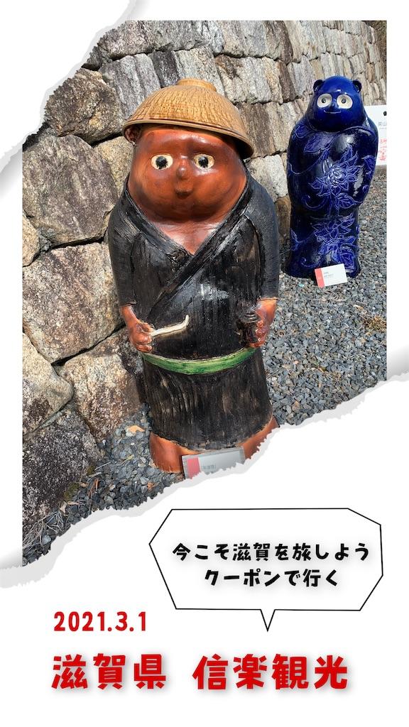 f:id:hachiburo:20210322134127j:image