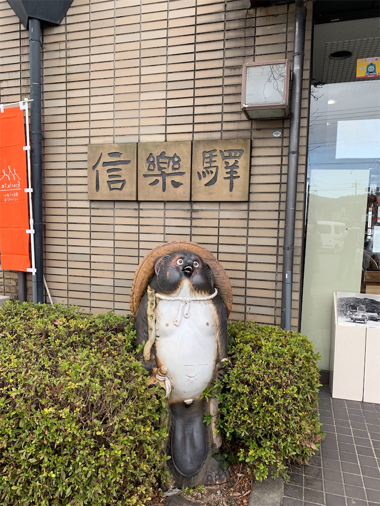 f:id:hachiburo:20210322153319j:image