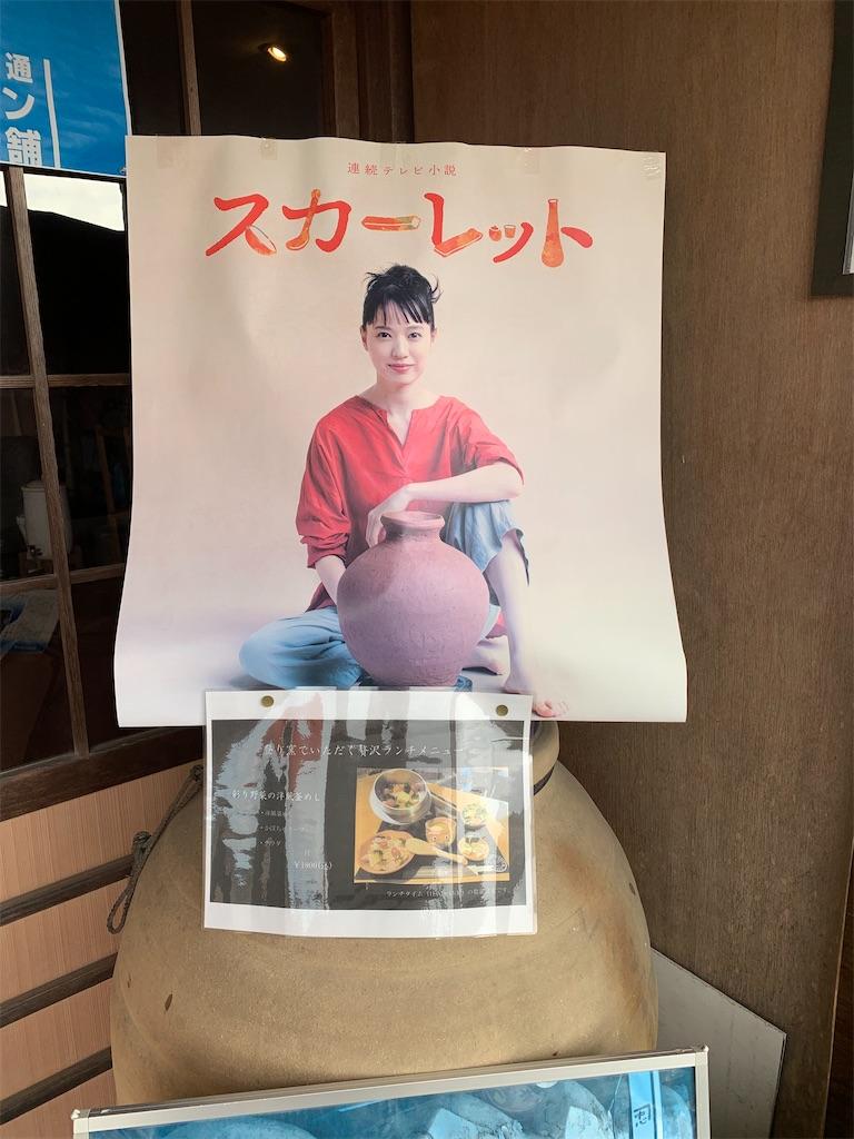 f:id:hachiburo:20210322160115j:image