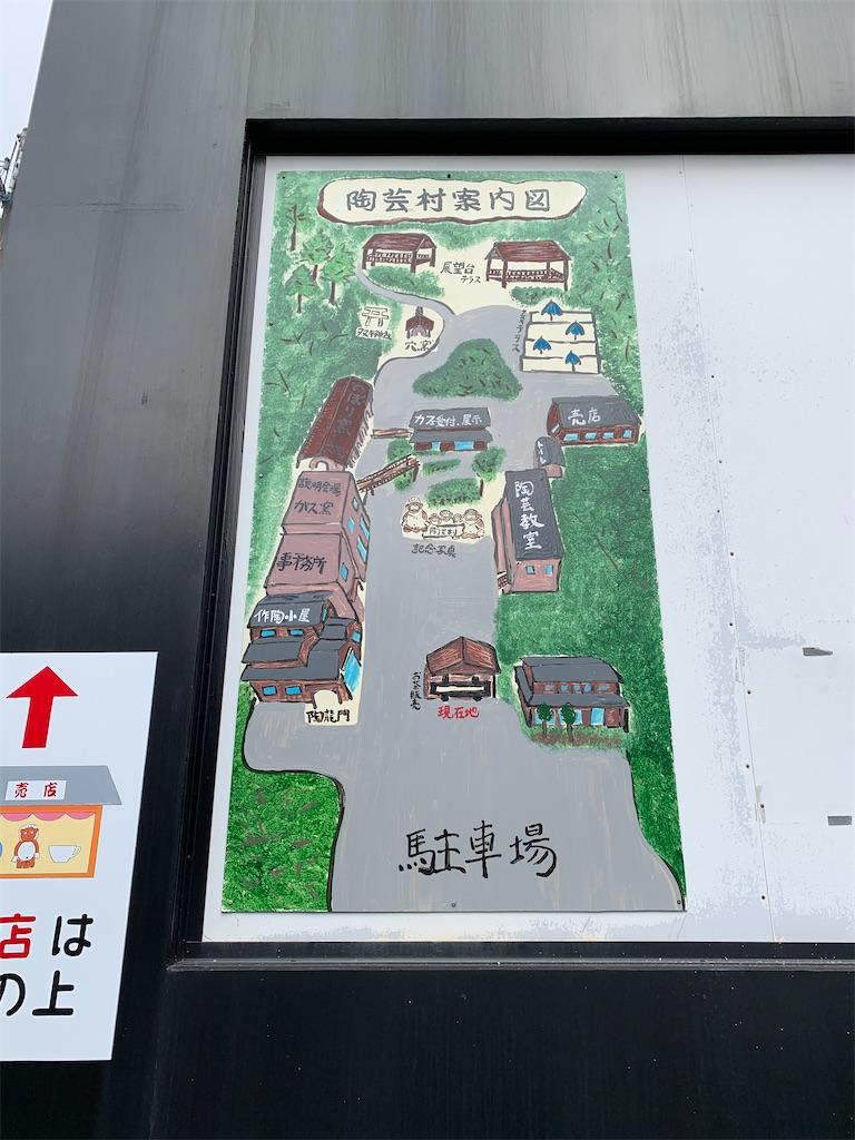 f:id:hachiburo:20210322161501j:image