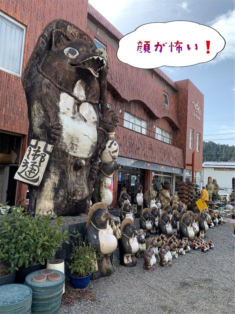 f:id:hachiburo:20210322162651j:image