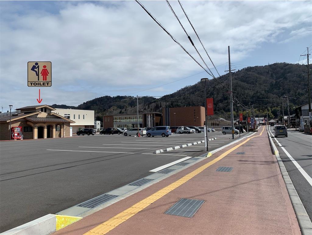 f:id:hachiburo:20210322173105j:image