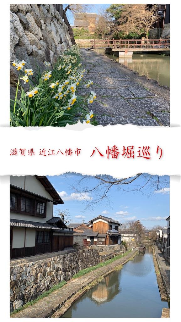 f:id:hachiburo:20210327171951j:image