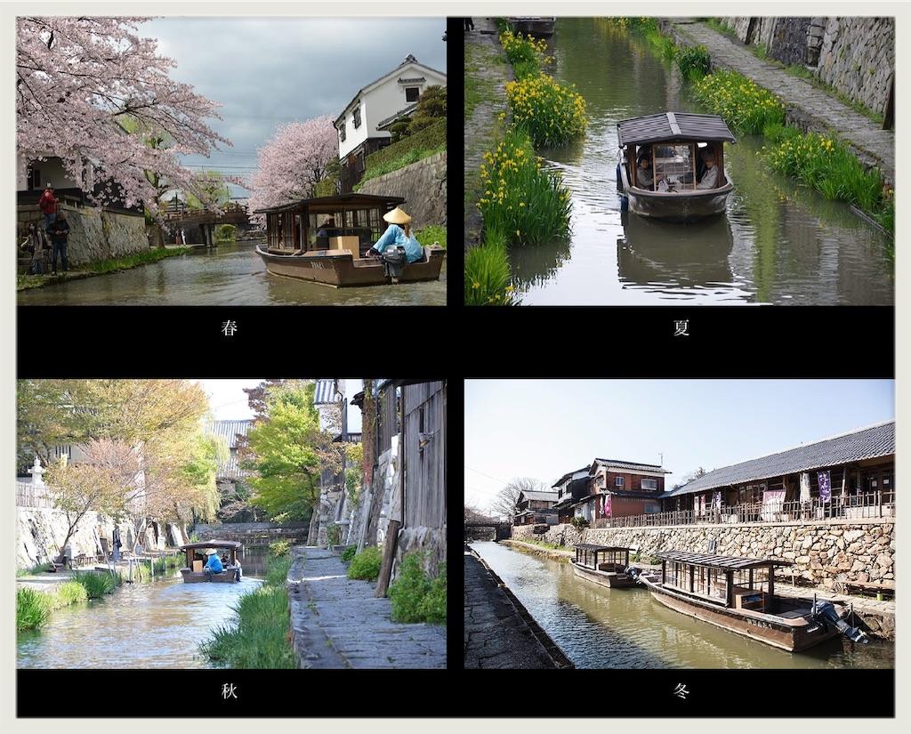 f:id:hachiburo:20210327173124j:image