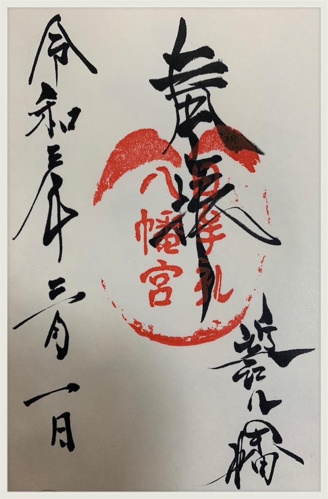f:id:hachiburo:20210327181124j:image