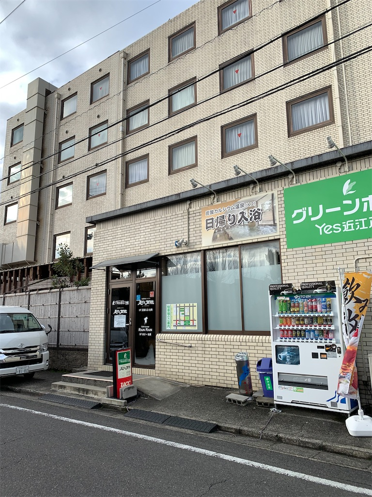 f:id:hachiburo:20210405143017j:image