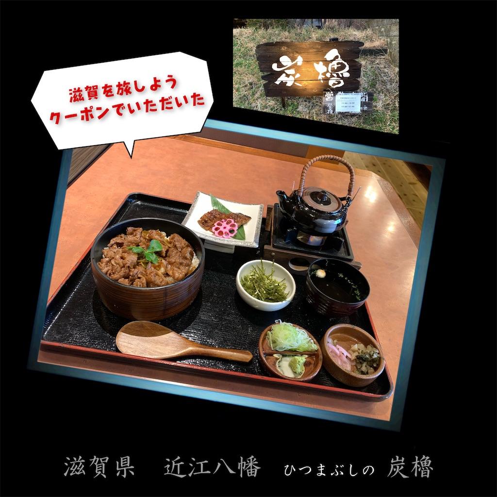 f:id:hachiburo:20210409114254j:image