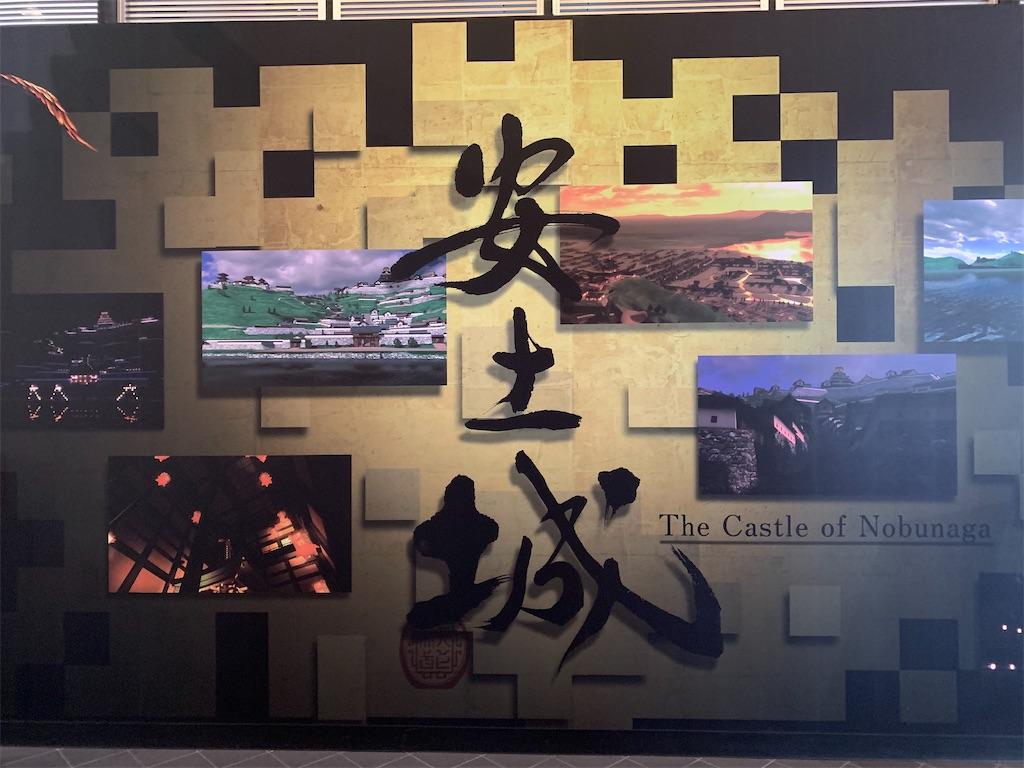 f:id:hachiburo:20210409132048j:image