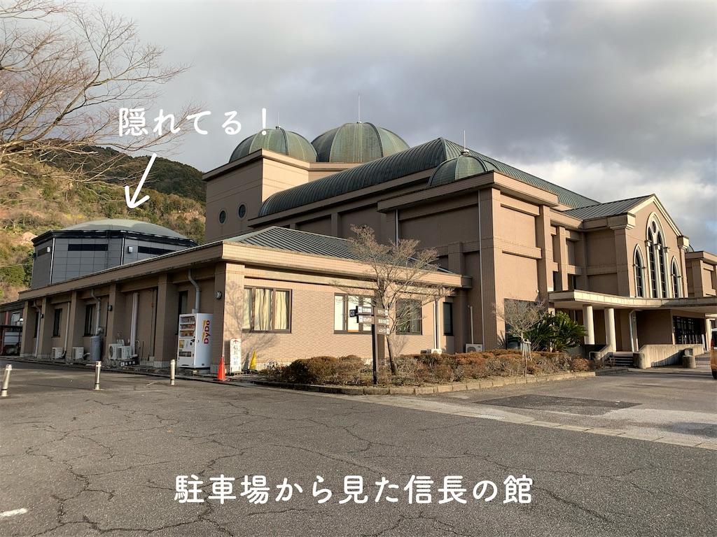 f:id:hachiburo:20210409175319j:image