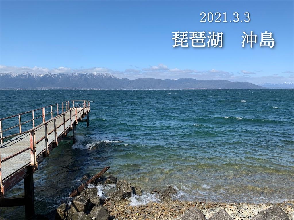 f:id:hachiburo:20210412143329j:image