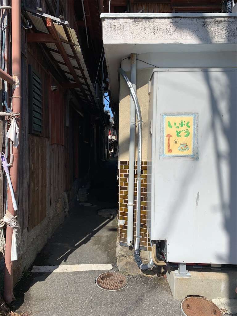f:id:hachiburo:20210412162558j:image