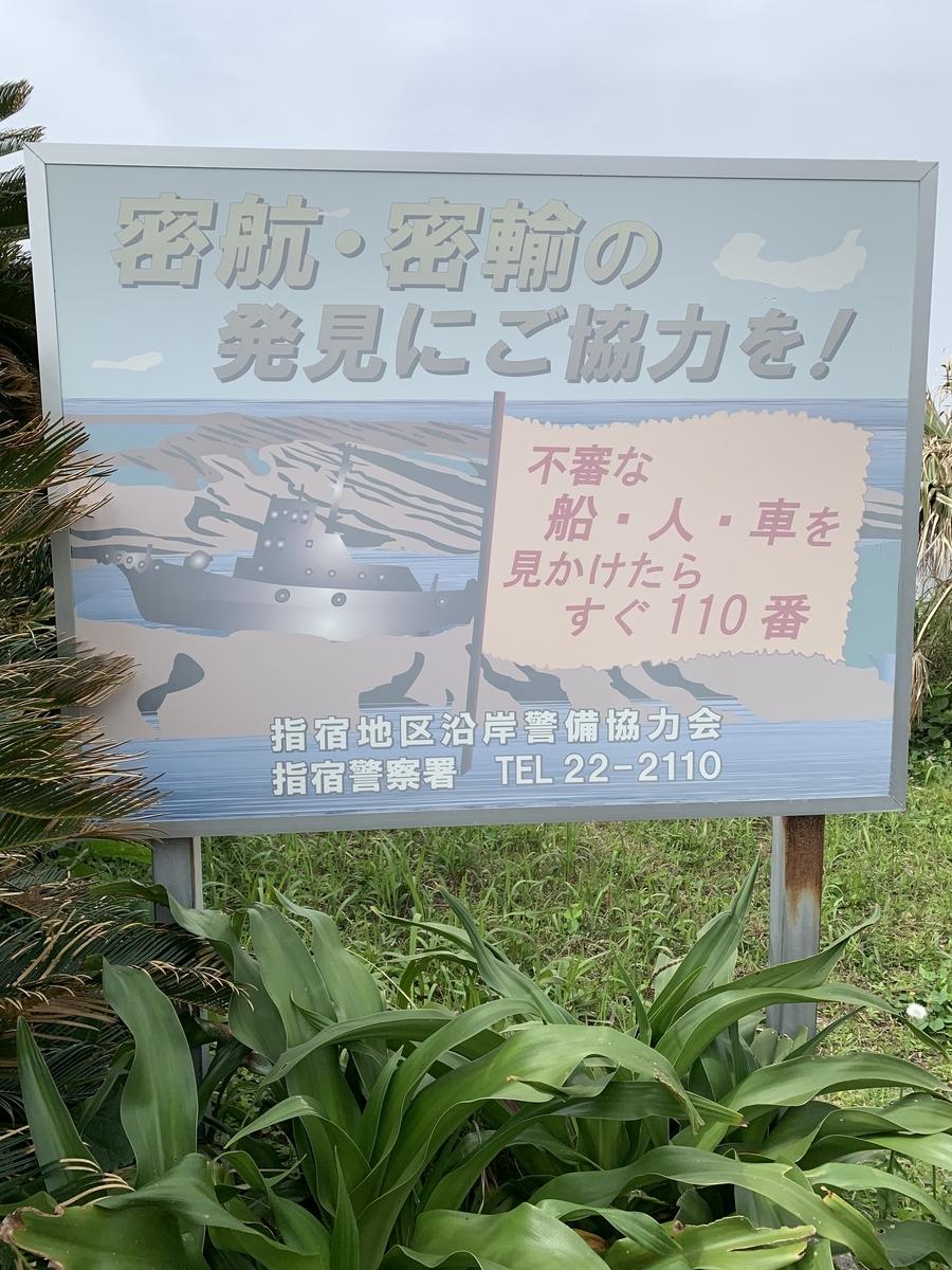 f:id:hachiburo:20210704102725j:plain