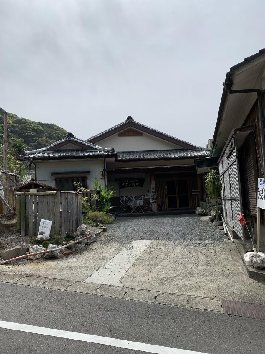 f:id:hachiburo:20210704103118j:plain