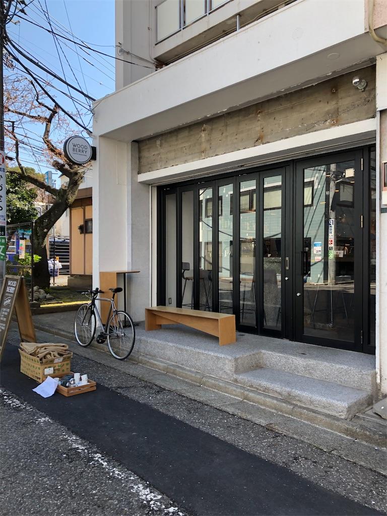 f:id:hachico-tokyo:20190419141207j:image