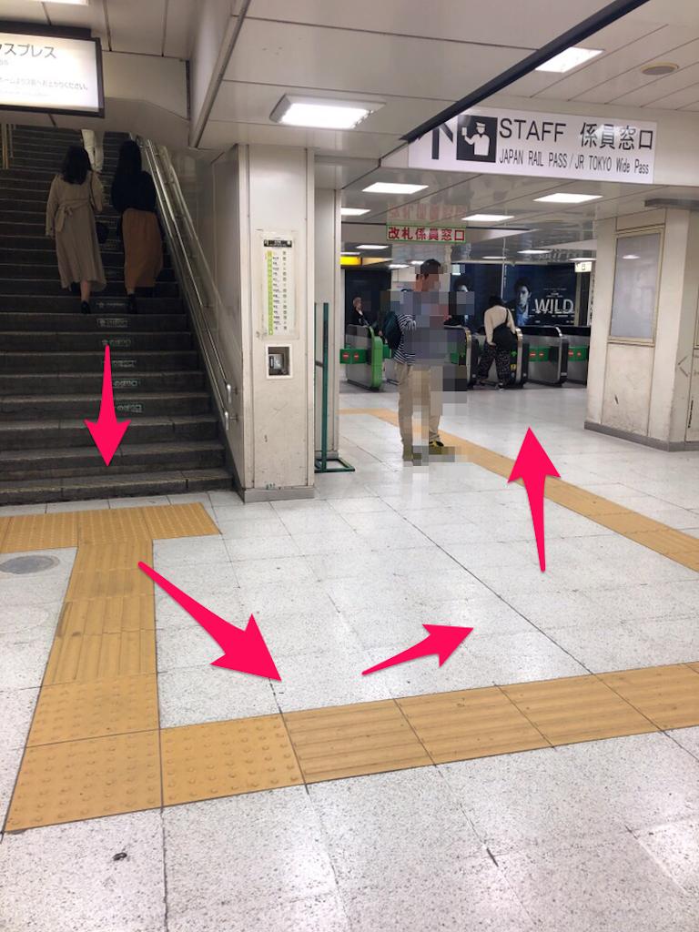 f:id:hachico-tokyo:20190428094224p:image