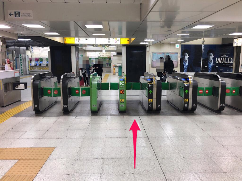 f:id:hachico-tokyo:20190428094239p:image