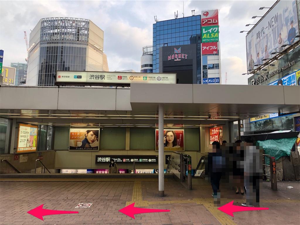 f:id:hachico-tokyo:20190428095002j:image
