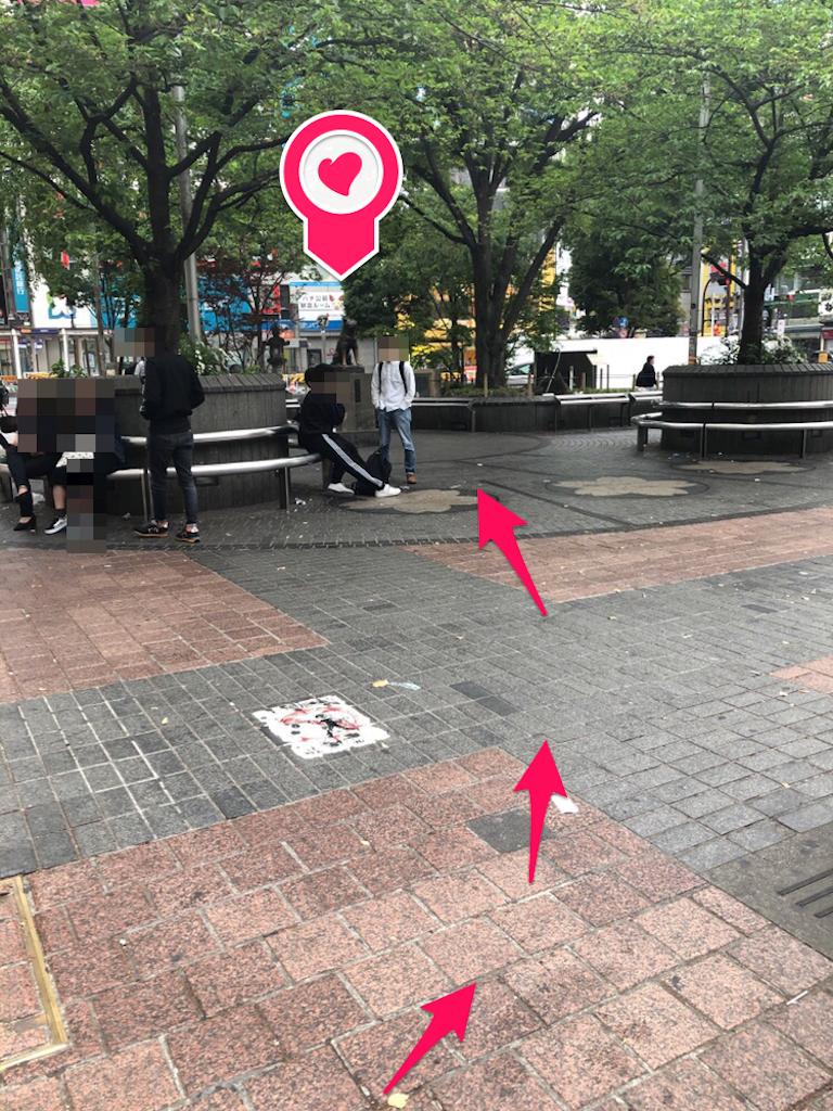 f:id:hachico-tokyo:20190428095215p:image