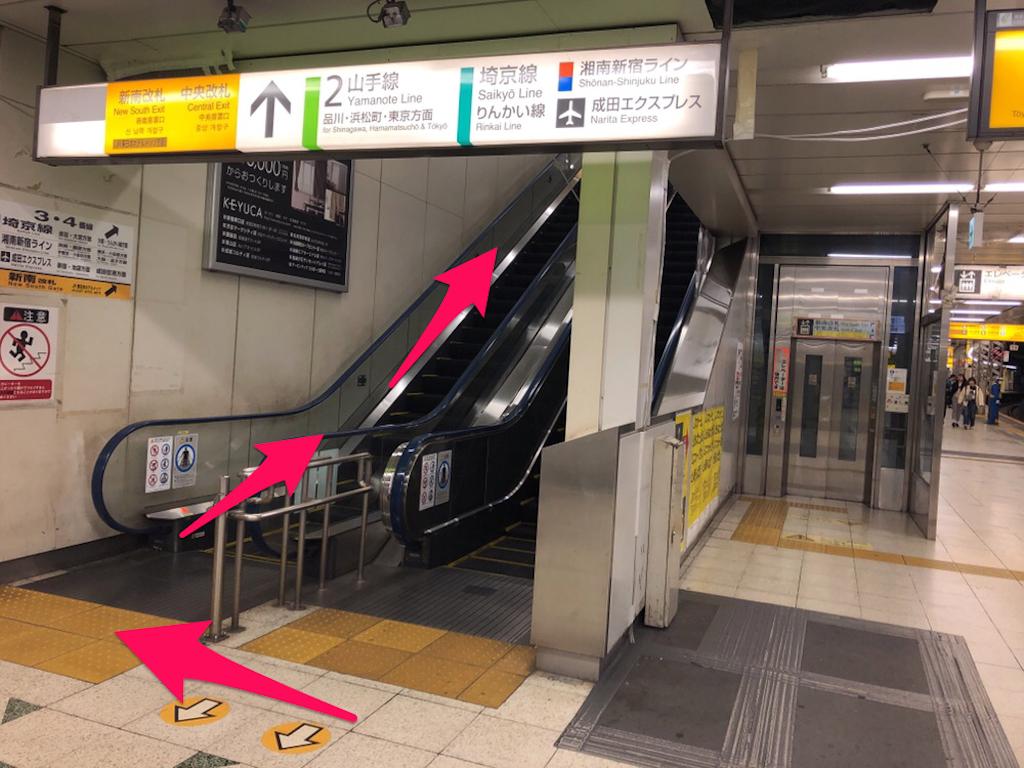 f:id:hachico-tokyo:20190428102446p:image
