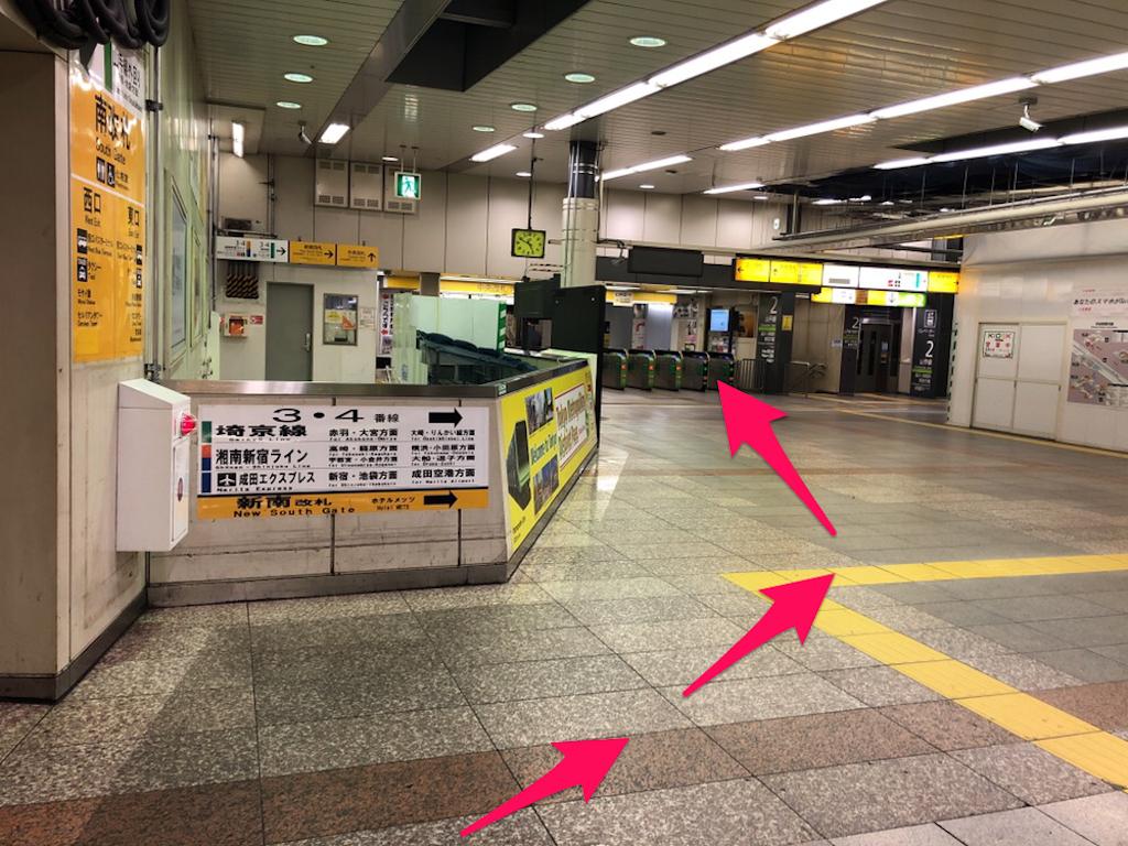 f:id:hachico-tokyo:20190428102506p:image