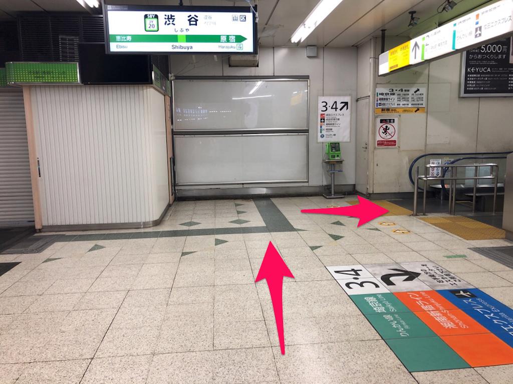 f:id:hachico-tokyo:20190428102518p:image