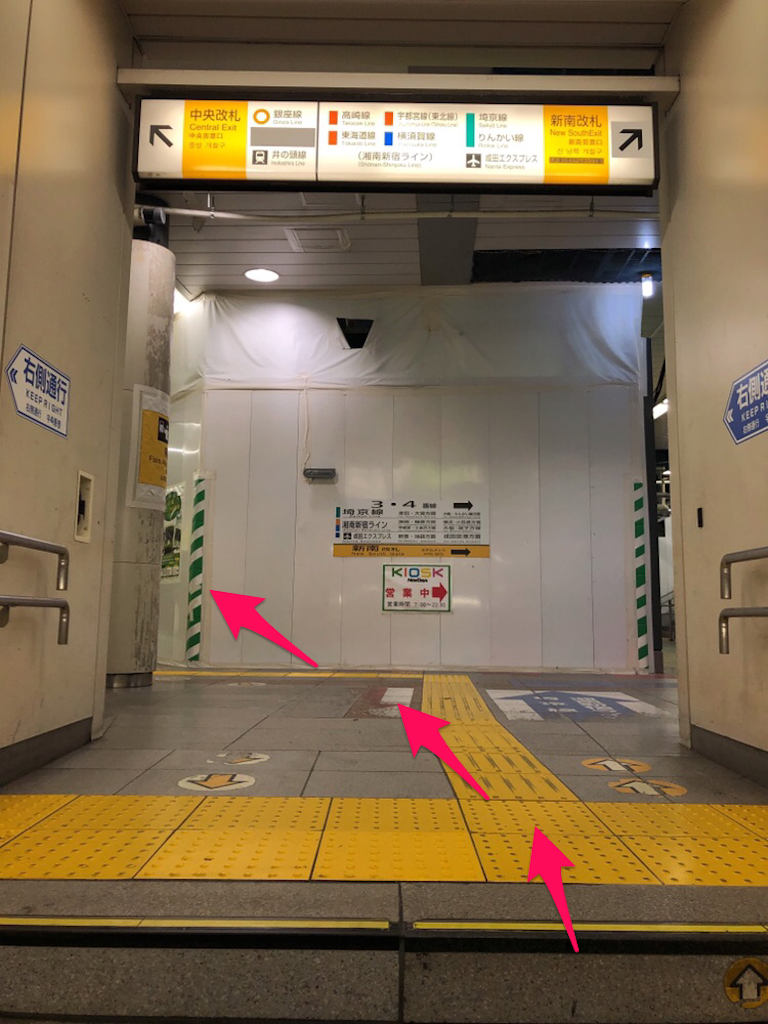 f:id:hachico-tokyo:20190428102736p:image