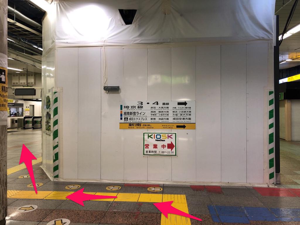 f:id:hachico-tokyo:20190428102742p:image