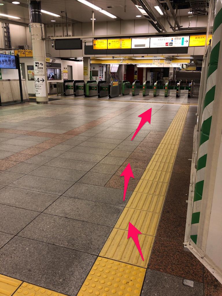 f:id:hachico-tokyo:20190428102759p:image