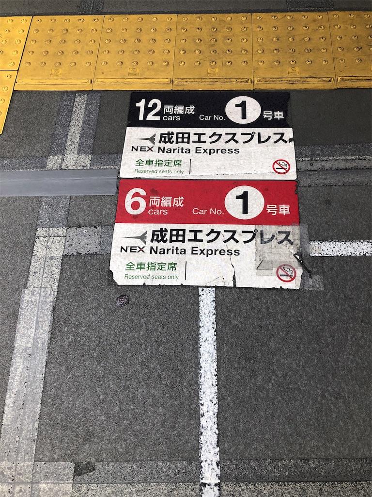 f:id:hachico-tokyo:20190428104521j:image