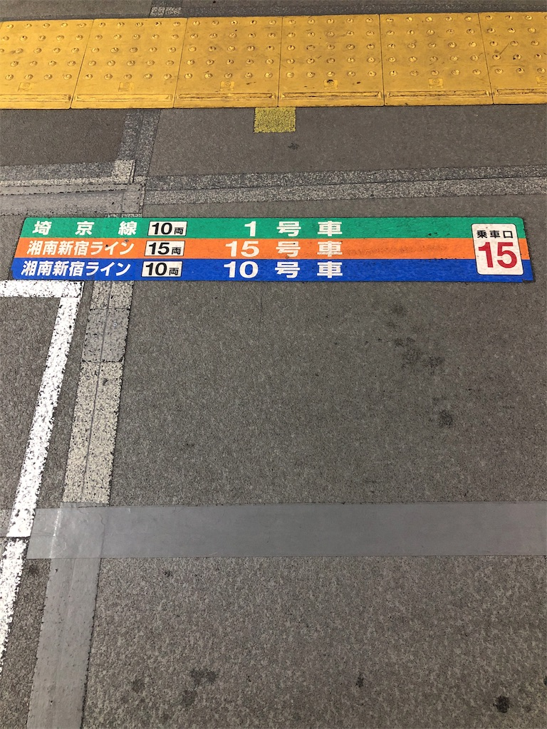 f:id:hachico-tokyo:20190428104524j:image