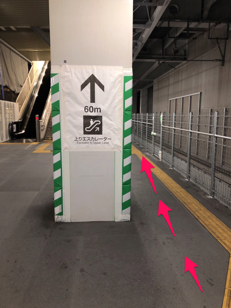 f:id:hachico-tokyo:20190428110443p:image