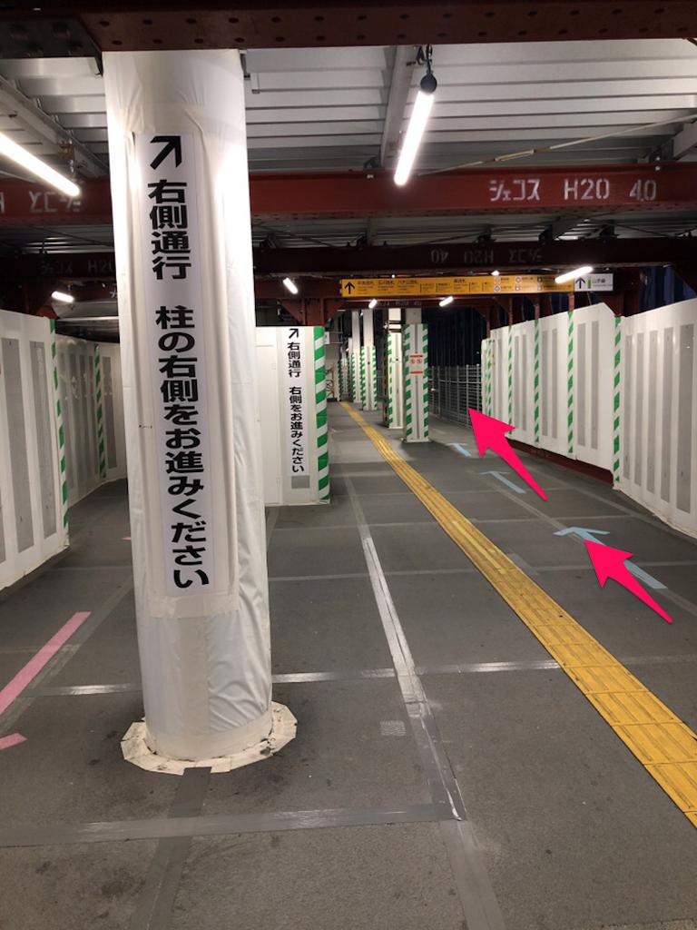 f:id:hachico-tokyo:20190428110448p:image